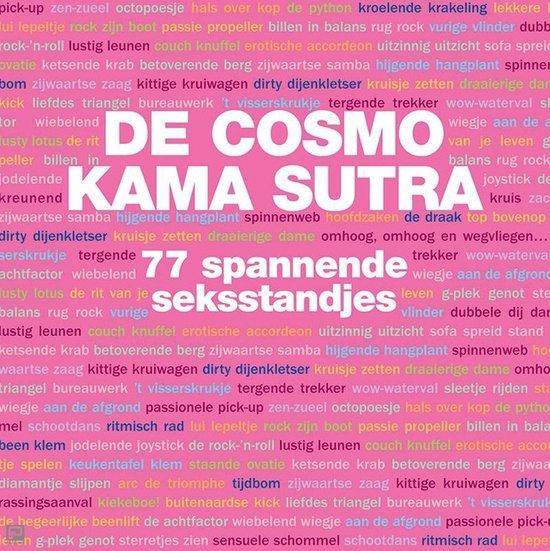 De Cosmo Kama Sutra (Cosmopolitan) boek